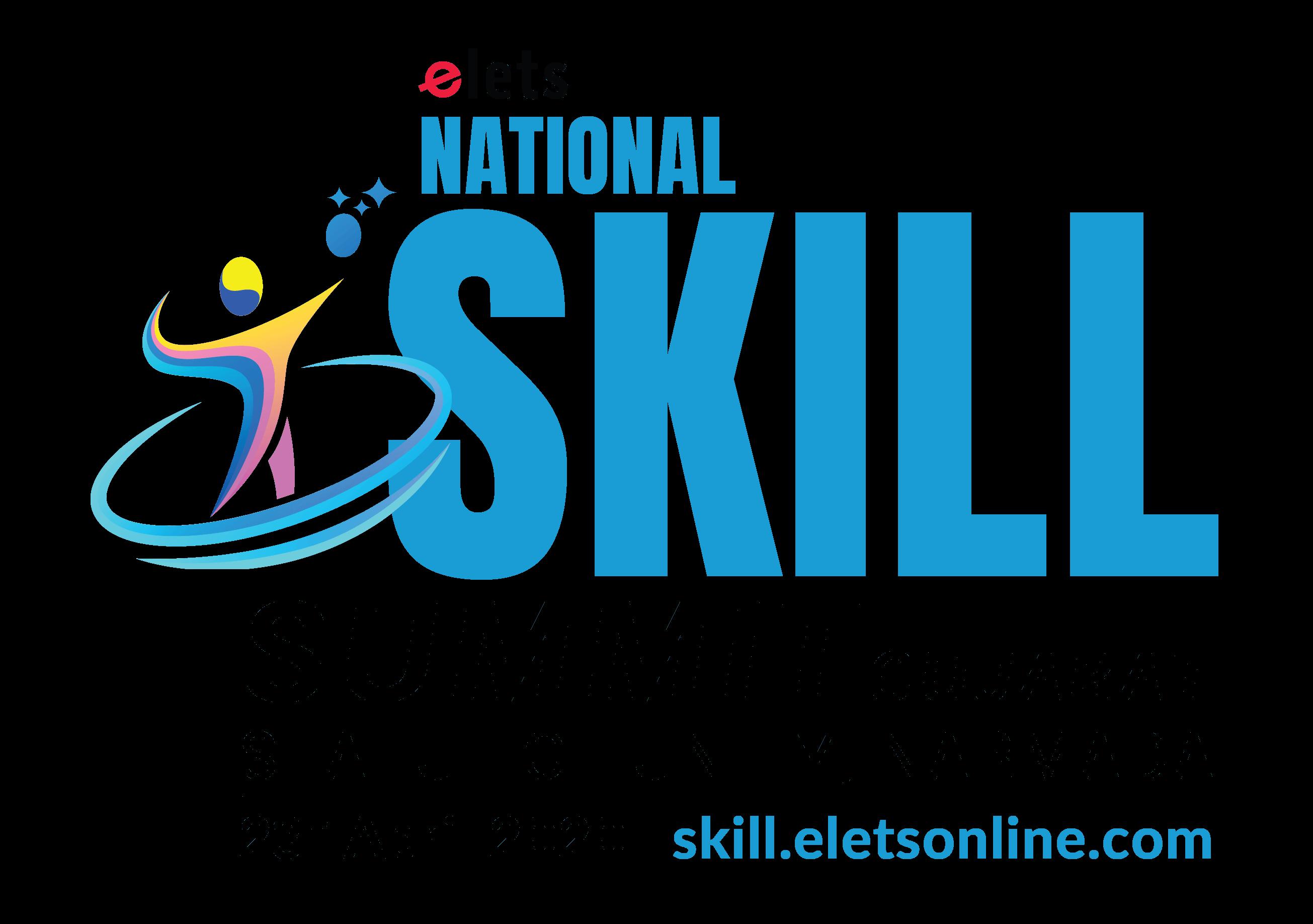 National Skill Summit, Gujarat
